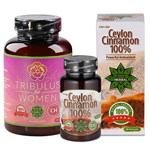 Cvetita Herbal, Tribulus voor vrouwen 120 capsules + Ceylon kaneel 80 capsules, Bulgaarse Tribulus gecombineerd met Maca wortel en Ginseng, Verbeter de spijsvertering, Metabolische ondersteuning